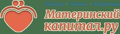 Материнский капитал в 2017 году