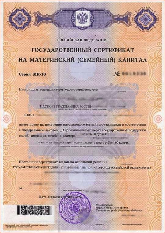 Как удерживать ндфл с украинских граждан 2019г