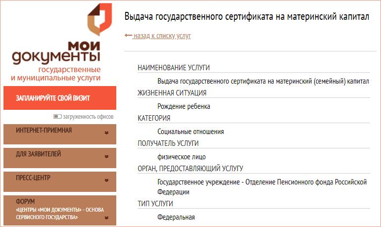 Кого родила молодая певица Юлия Проскурякова